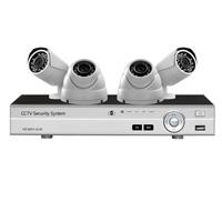 پکیج های دوربین مدار بسته CCTV Packs